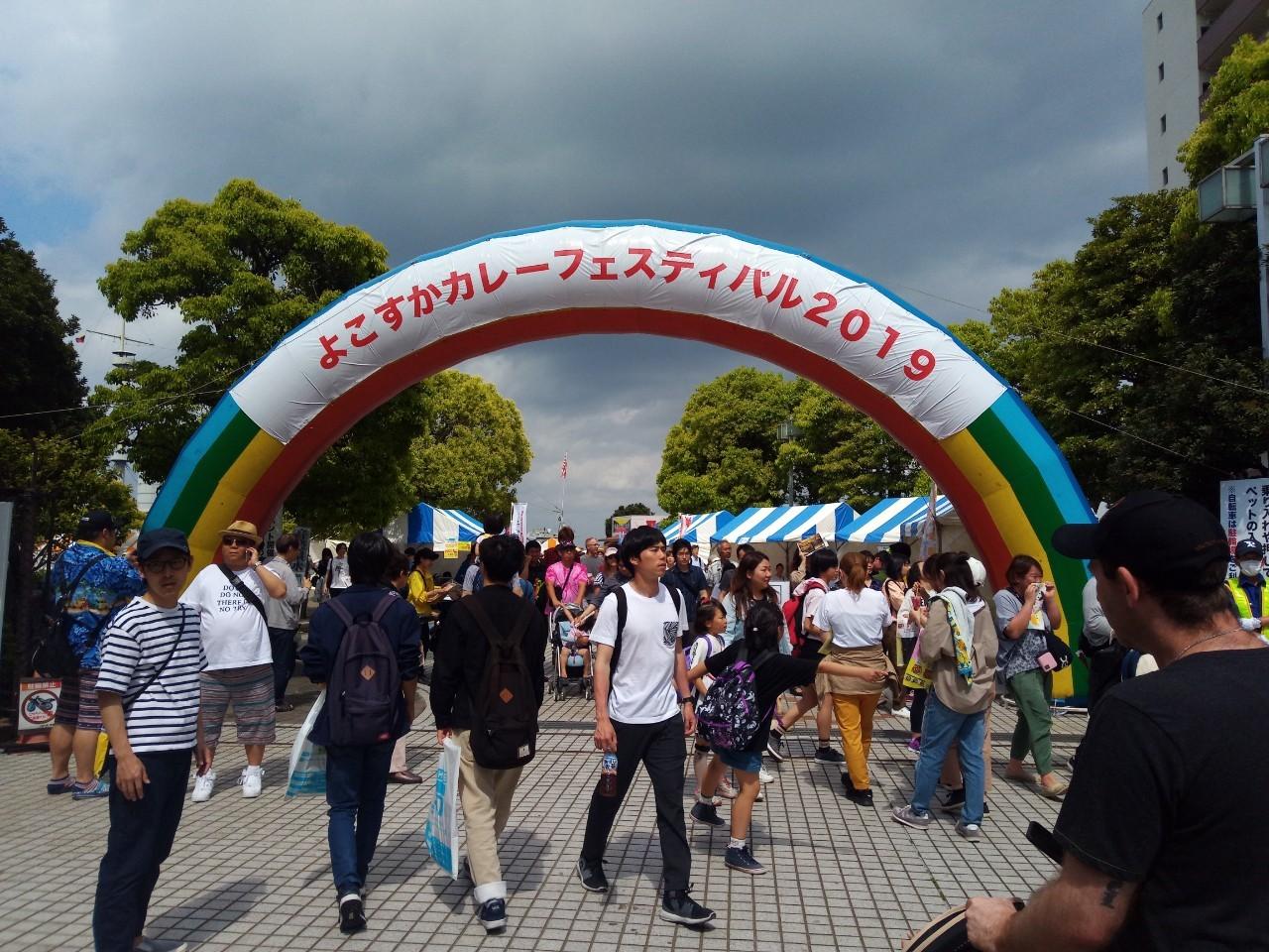 横須賀市と海軍カレーとの絆