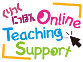 【Online Teaching Support】Reports from teachers in USA, Canada and Korea