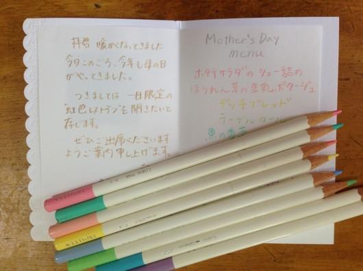 hinano_201305_01.jpg