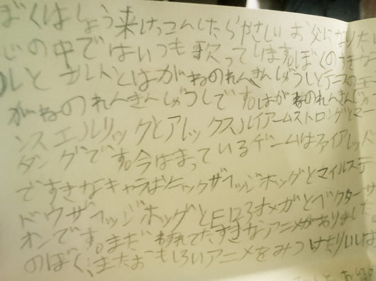 ryota_201309b_a.jpg