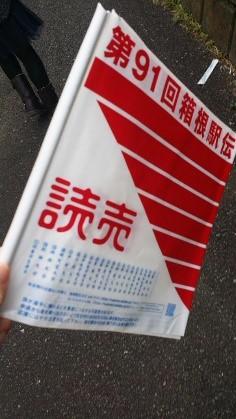 nachan_jpnshogatsu2.jpg