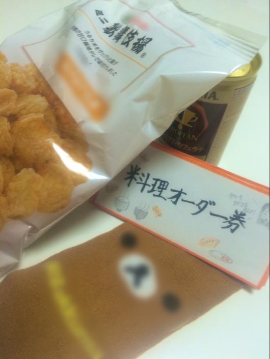 yuka_titinohi01.PNG
