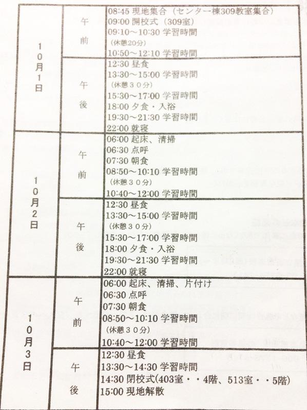 akiyasumi_1.jpg