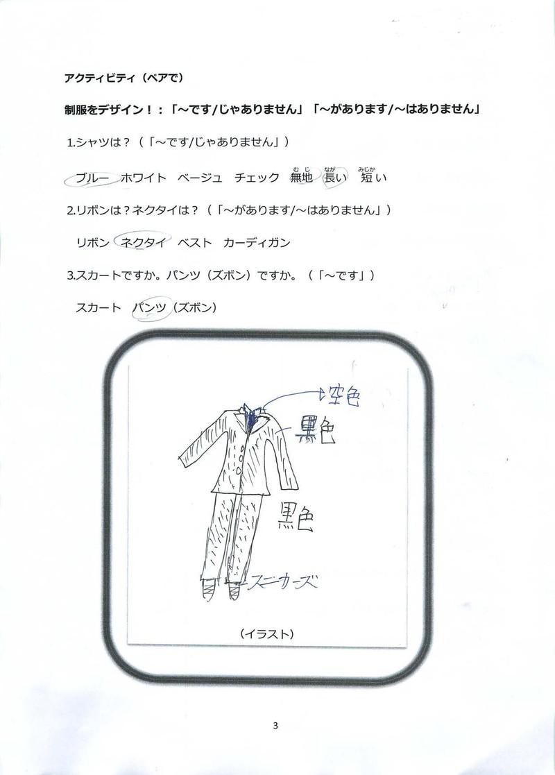 gakusei01.jpg
