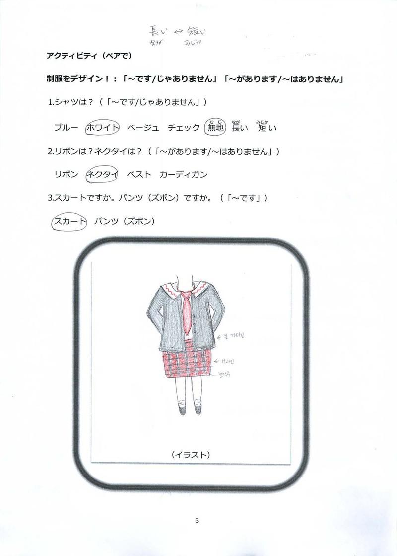 gakusei04.jpg