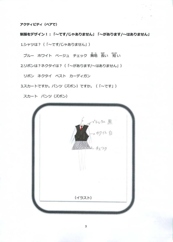 gakusei05.jpg