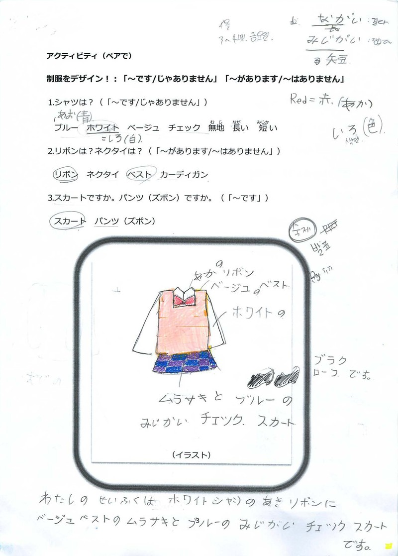 gakusei06.jpg