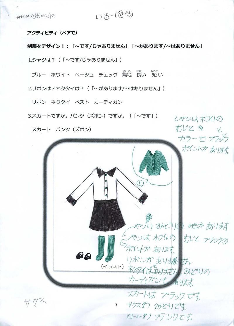 gakusei07.jpg