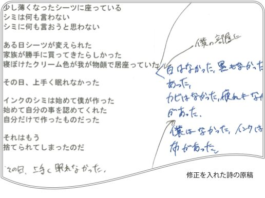 myw_bansho-8.jpg