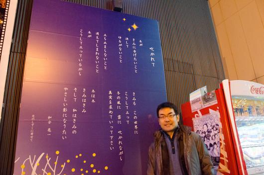 miraiohiraku (4).jpg