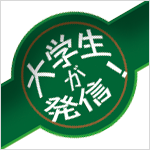 myw_gakusei_label.png