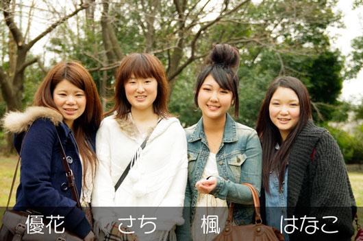 01fashion_JK-030_name.jpg