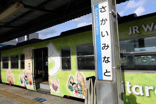 yokai_sakaiminato_201603 (14).JPG
