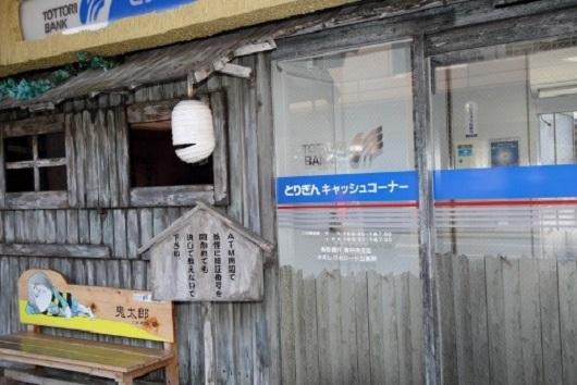 yokai_sakaiminato_201603 (24).jpg