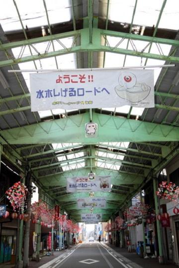 yokai_sakaiminato_201603 (4).JPG