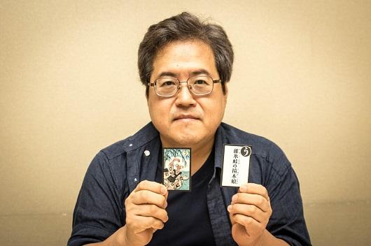 youkai_youkaihiro_201512 (5).jpg