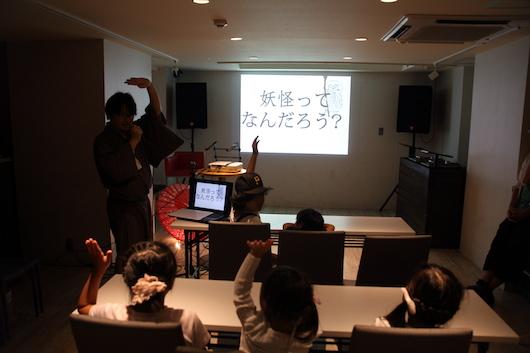 aida_youkai_201709-10.JPG