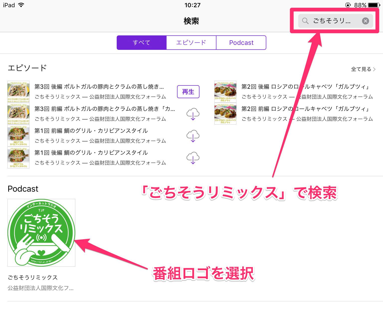 iOS-2016-03-22_10_28_04.jpg
