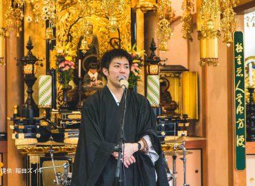 仏教のアップデート