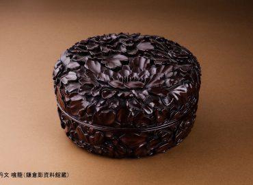 彫って、塗ることの深味 ―鎌倉彫―