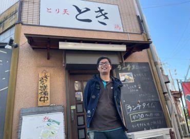 退学してからわかったこと -とり天屋店長が語る阪大生活-