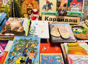 目で見るビタミン~ロシアの絵本