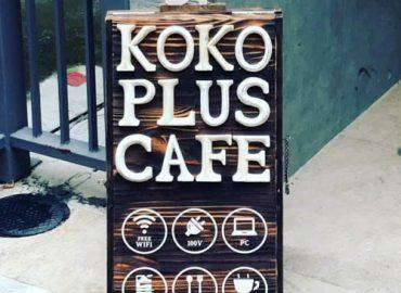 個々の夢を叶えてくれるカフェ